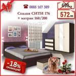 Мебели за дома София | Interior PP