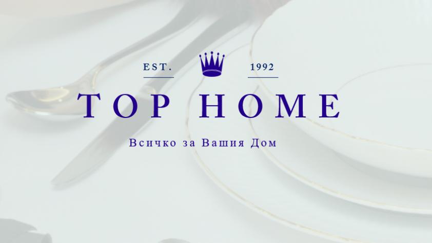 Мебели, сервизи и прибори за хранене   Топ Хоум
